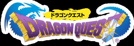 ドラクエ1 ゲームタイトル