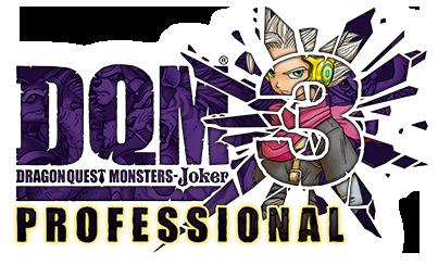 DQMJ3P ゲームタイトル