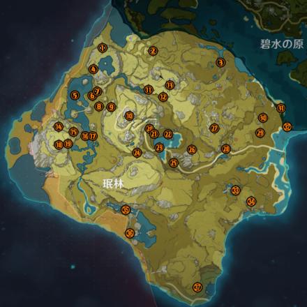 珉林の原の岩神の瞳