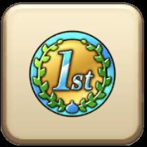 1周年記念メダル2