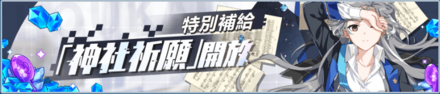 iOS の画像 (55) (1).png