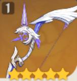 アモスの弓の画像