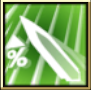 弓兵兵科の特殊攻撃力増加