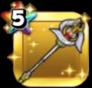 不死鳥の杖