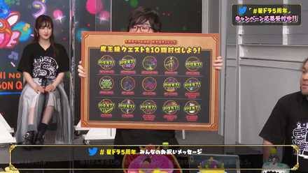 生放送18.jpg
