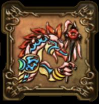 双魔ジゴラーダ・術の紋章・下のアイコン