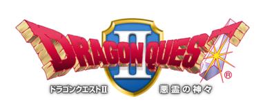 ドラゴンクエスト2ロゴ