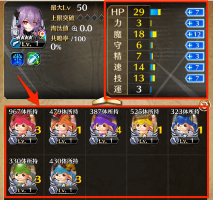 iOS_の画像__143_ (1).png