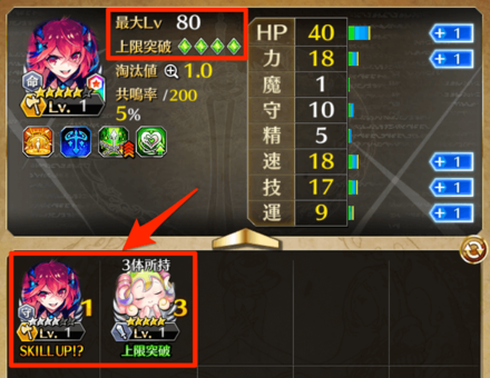 iOS_の画像__144_ (2).png