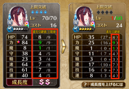 iOS_の画像__147_ (1).png