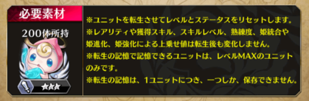 iOS の画像 (150) (1).png
