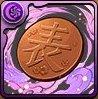カナヲの銅貨の画像