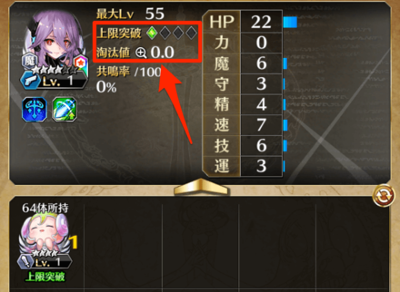 iOS_の画像__206_ (1).png