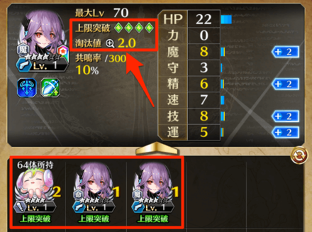 iOS_の画像__207_ (1).png
