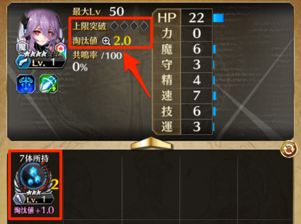 iOS_の画像__208_ (1).png