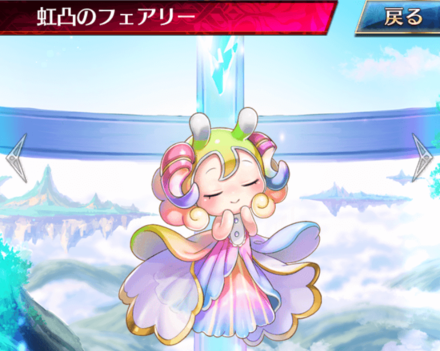 iOS の画像 (212) (1).png