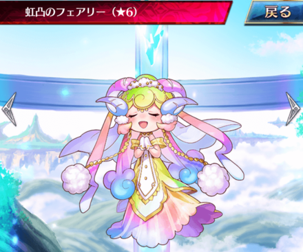 iOS の画像 (213) (1).png