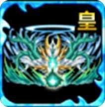 星9特殊・ギア(魔法科)の画像
