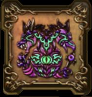 真双魔ジゴラダの紋章・盾のアイコン