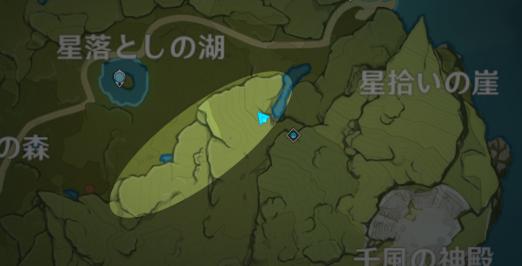 星拾いの崖.png