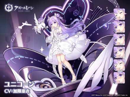 天使のMy Nightの画像