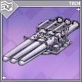 550mm三連装魚雷発射管T3のアイコン