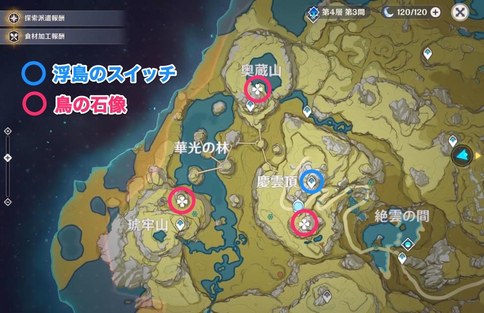 慶雲頂の浮島マップ