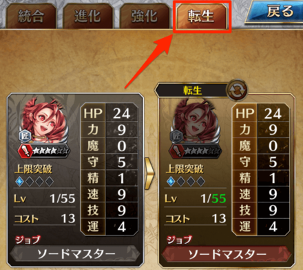 iOS_の画像__297_ (1).png