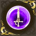 ナイトブレードの記憶・紫の画像