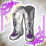 義天の長靴の画像