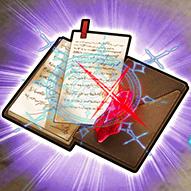 真理新書「戒律ノ篇」の画像