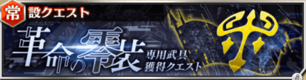 iOS の画像 (346) (1).png