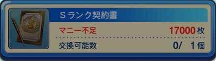 マーケット プロスピ [プロスピa ]プロスピマーケット攻略〜1分で読める〜