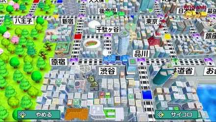 日本全国の鉄道を舞台にしたボードゲーム