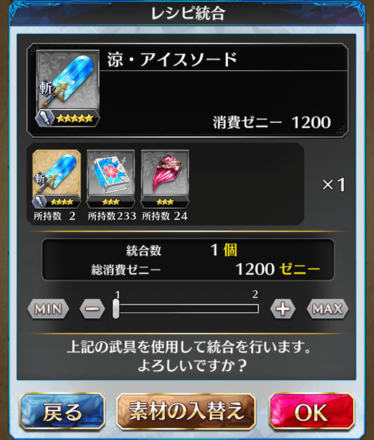 iOS の画像 (374) (1).png
