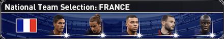 フランス代表ガチャのバナー
