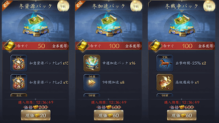 iOS の画像 (9).png