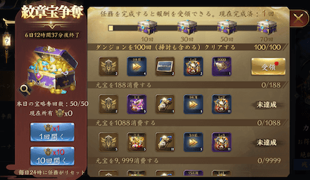 iOS の画像 (10).png