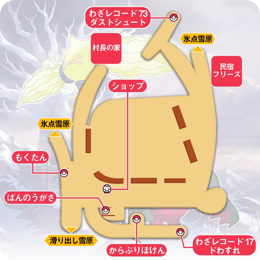 フリーズ村のマップ