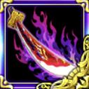 妖刀 紅幻の画像