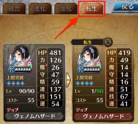 iOS_の画像__398_ (1).png
