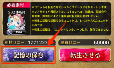 iOS_の画像__399_ (1).png