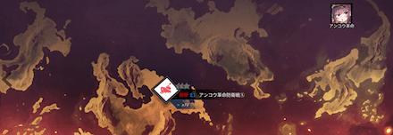 アンコウ イベント海域.png