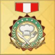 クックマスターの勲章.png