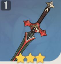 旅道の剣の画像