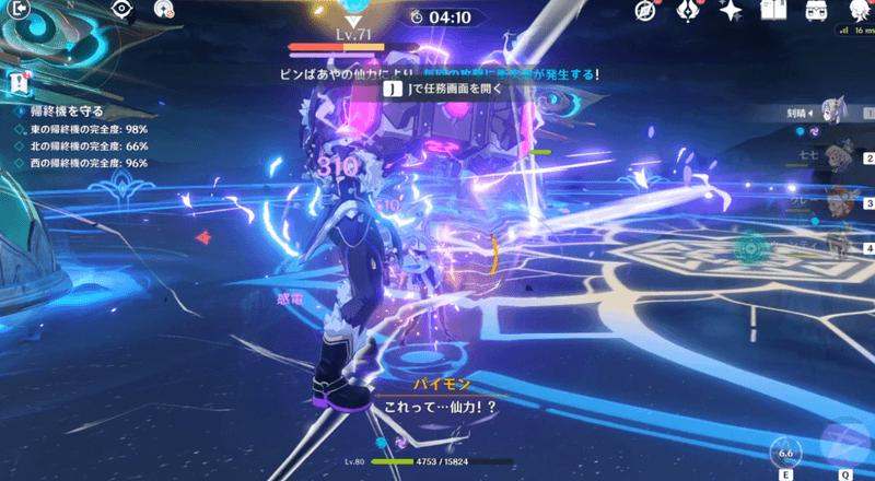 渦の魔神戦は途中からバフがかかる