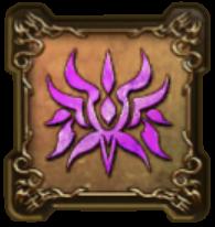 魔賢導士の紋章・盾