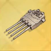 356mm四連装砲Mk.Vll.png