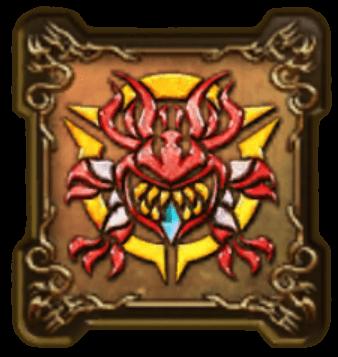闇の炎王マグマドスの紋章・頭のアイコン