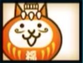福引ガチャネコの画像